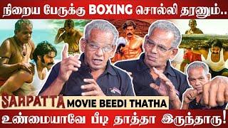 Boxing-அ தடை பண்ண உண்மையான காரணம்., - Boxing Coach Gajapathy | Sarpatta | Arya | Pa.Ranjith