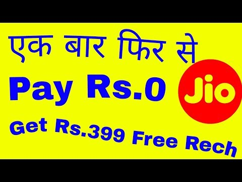 Download thumbnail for Jio Maha Loot, Again Free Recharge of