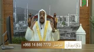 الغيبة في النفس هل احاسب عليها  وما علاقة ذلك في الصلاة -  الدكتور عبد الله المصلح