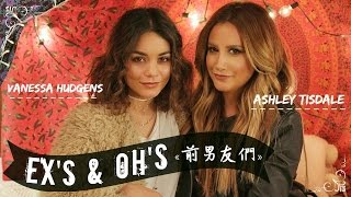 ☆ Ex's & Oh's《前男友們》-Ashley Tisdale  feat. Vanessa Hudgens Cover 中文字幕☆
