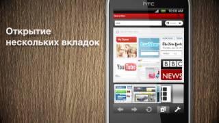 Реклама TELE2. Opera Mini