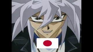 JAPANESE - Yami Bakura - ALL Signature Cards [Yu-Gi-Oh! DuelLinks ]
