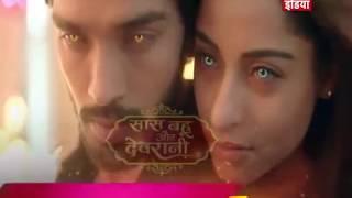 Nazar | Ansh Aur Piya Ke Romantic Pal | SBD | 9th Jan 19
