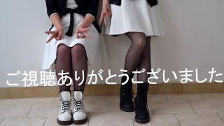 【ミヤマノ】Brain revolution Girl脳内革命ガールを踊ってみた【2nd anniversary】