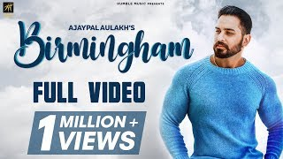Birmingham | Ajaypal Aulakh | AM Human | Latest Punjabi Song 2019 | Humble Music