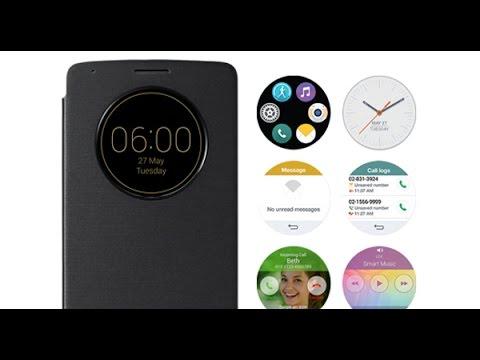 معاينه كفر الجي كويك سيركل | LG G3 Quick CirclCase