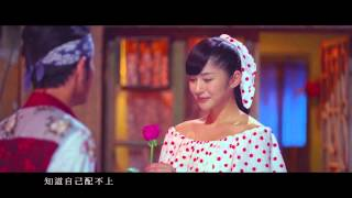 Jay Chou 周杰倫【天台的月光 Moonlight on Rooftop】-Official Music Video