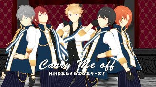 【MMDあんスタ】Carry Me Off【Knights】