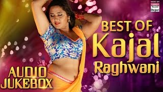 Best Of Kajal Raghwani | Audio Jukebox | SUPER HIT SONGS | 2017 width=