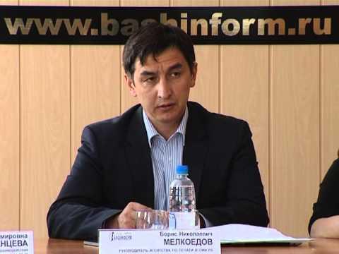 В «Башинформе» обсудили вопросы рекламы