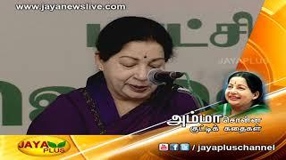 அம்மா சொன்ன குட்டிக் கதைகள் 05-12-2018 - PART8