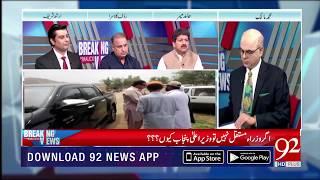 Hamid Mir Talked about the secret of  Jahangir Tareen and Usman Buzdar| 31 August 2018 | 92NewsHD
