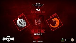 [DOTA 2 PH LIVE] TNC PREDATOR VS VICI GAMING |Bo2| MDL Changsha Major - Main Event