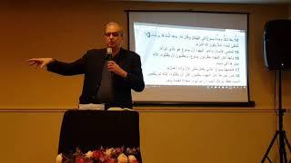 عظة .(. أَتُرِيدُ أَنْ تَبْرَأَ؟ .). للاخ المبارك / بطرس منصور