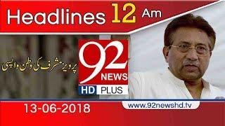 News Headlines | 12:00 AM | 13 June 2018 | 92NewsHD
