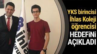 YKS Türkiye Birincisi İhlas Koleji Öğrencisi Mustafa Emir Gazioğlu Hedefini Açıkladı