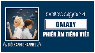 [Phiên âm tiếng Việt] Galaxy – Bolbbalgan4