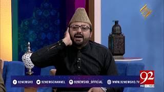 Rehmat e Ramazan (Sehar Transmission) 24-06-2017 - 92NewsHDPlus