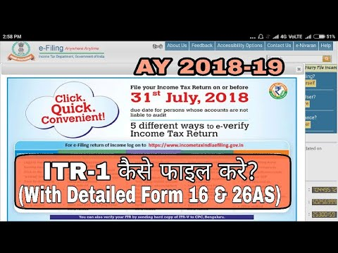 Download thumbnail for HOW TO FILE INCOME TAX RETURN A Y