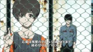 Zankyou No Terror Episode 8 Intro
