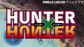 Hunter x Hunter 2011 Best Dark Continent Trailers