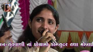 Chando Ugyo Chok Ma | Geeta Rabari, Nilesh Gadhvi | Live Program | 2017