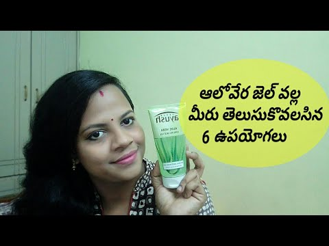 Download Thumbnail For Top Six Uses Of Aloe Vera Gel In Telugu