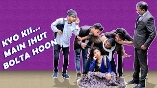 KYO KII MAIN JHUT BOLTA HOON | FULL ENTERTAINMENT | FIROJ CHAUDHARY | COMEDY 2019