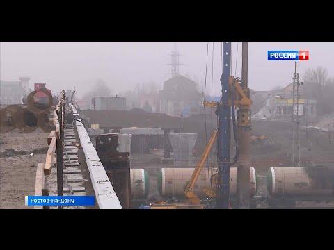 В Ростове на Малиновского приступили к строительству подъездов к новому мосту