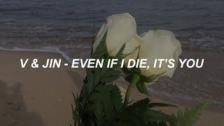 V & Jin (BTS) 'Even If I Die, It's You' Easy Lyrics