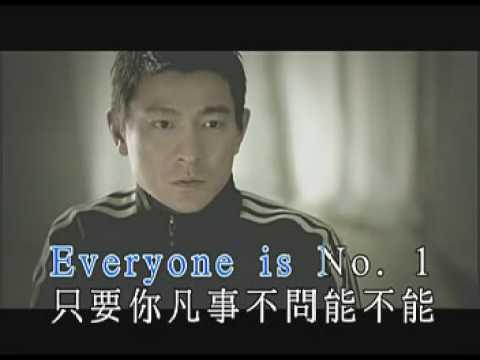KTV 劉德華 Everyone is no 1 - YouTube