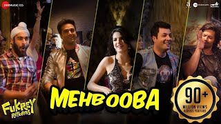 Mehbooba   Fukrey Returns  Prem&Hardeep   Mohammed Rafi, Neha Kakkar, Raftaar & Yasser Desai width=