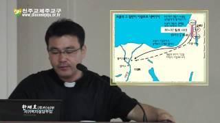 성서40주간 - 성경인물탐방(요셉1)