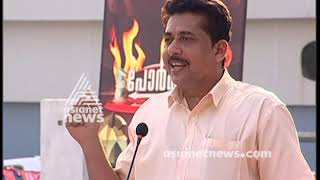 Lok Sabha Election | Porkkalam Malappuram  | പോര്ക്കളം 7  FEB 2019