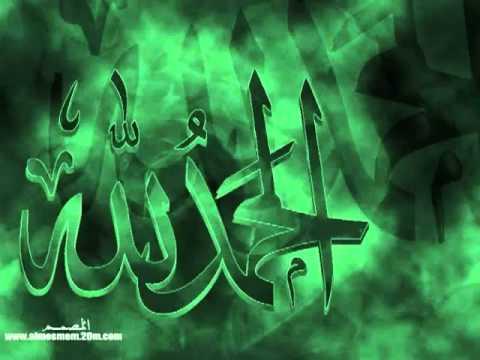 Muhteşem Arapça İlahi-Lailaheillallah 5.mp4