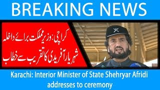 Karachi: Interior Minister of State Shehryar Afridi addresses to ceremony | 15 Oct 2018 | 92NewsHD