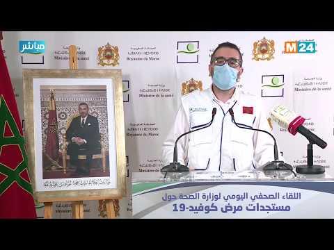 Video : Bilan du Covid-19 : Point de presse du ministère de la Santé (31-05-2020)