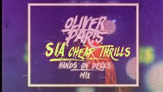 SIA - Cheap Thrills feat. Sean Paul (DJ Oliver Paris Hands On Decks Mix)