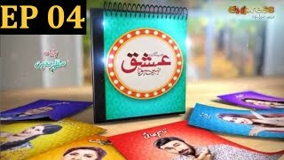 Jab Tak Ishq Nahi Hota - Episode 4 | Express Entertainment width=