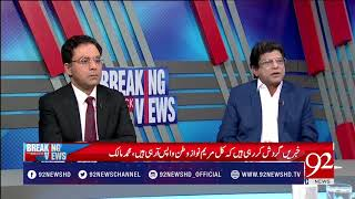 Breaking Views with Malick - 07 October 2017 - 92NewsHDPlus