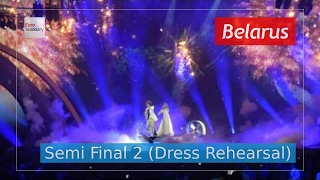 Belarus Eurovision 2017 - Story of My Life (Semi Final 2 Dress Rehearsal, Live in 4K) - Naviband