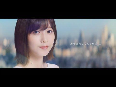 菅井友香、土生瑞穂&渡邉理佐ら「欅坂46」メンバーが出演 「イオンカード」新CMが公開