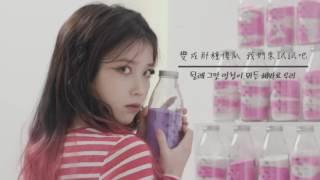 [韓繁中字] IU (아이유) - 잼잼 (Jam Jam)