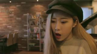 어반자카파 Inevitability  - 여운(YUN) & 이해리