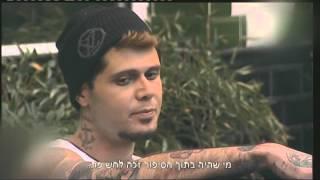 גילי כהן נגד האח הגדול