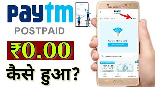 How to pay credit card bill in hindi videos / Page 4 / InfiniTube