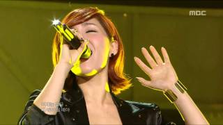 Lim Jeong Hee - Golden Lady, 임정희 - 골든 레이디, Music Core 20110611