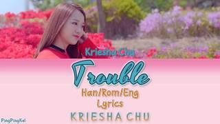 Kriesha Chu(크리샤 츄)  - Trouble [Han/Rom/Eng] Lyrics
