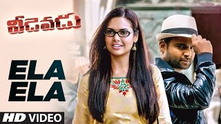 Ela Ela Video Song || Veedevadu Songs || Sachin Joshi, Esha Gupta || SS Thaman || Telugu Songs 2017