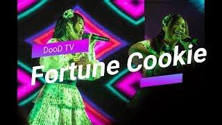 BNK48 - เฌอปราง ไข่มุก ปัญ อร แบมบู แพนด้า เพลง คุกกี้เสี่ยงทาย Fortune Cookie ในงาน @BigC Expo